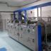 Il nuovo impianto